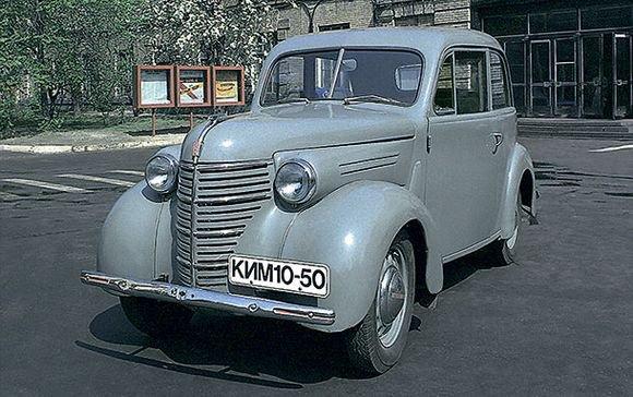 КИМ-10