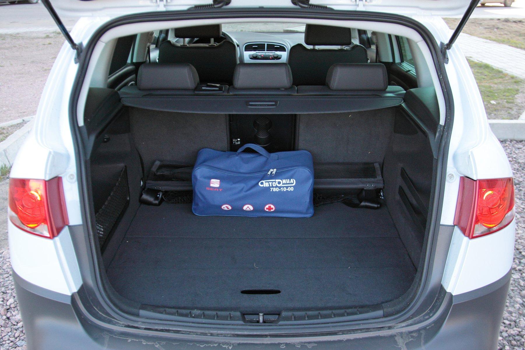 Багажник Seat Altea Freetrack