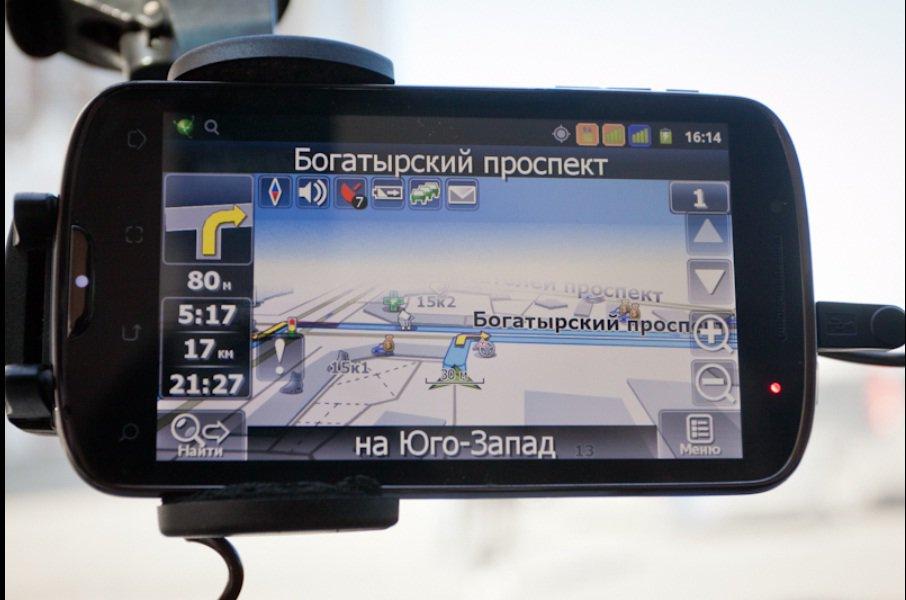 навигатор гармин 150lmt инструкция