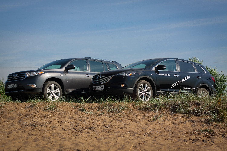 Toyota Highlander и Mazda CX-9