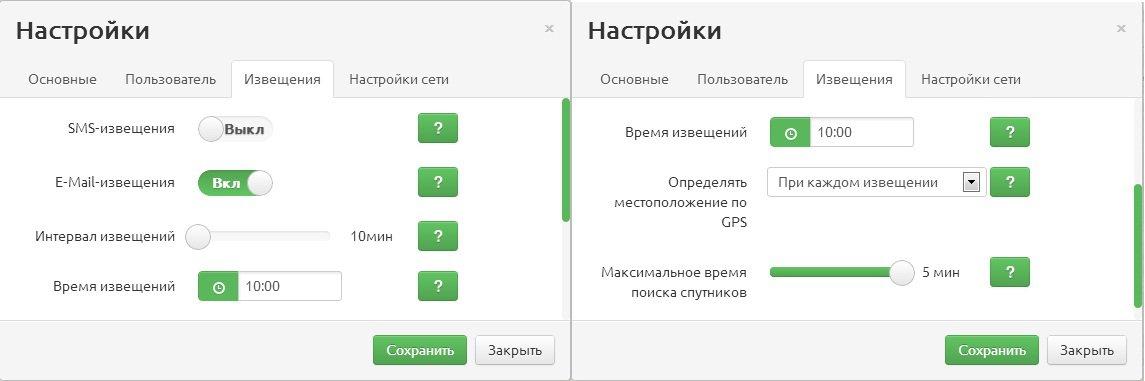 GPS/ГЛОНАСС «маячок» X-Keeper Invis Duos