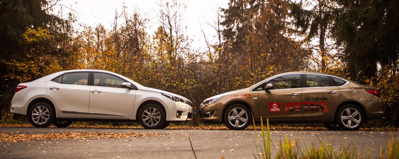 Opel Astra Sedan и Toyota Corolla