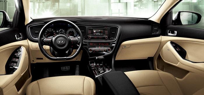 KIA начинает продажи обновленного седана в России