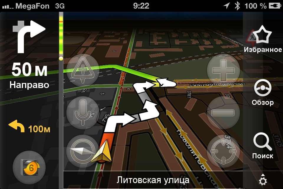 яндекс навигатор для навигатора скачать бесплатно