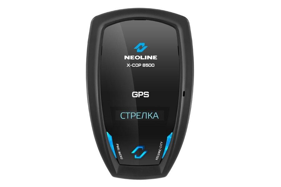 Neoline Х-СОР 8500