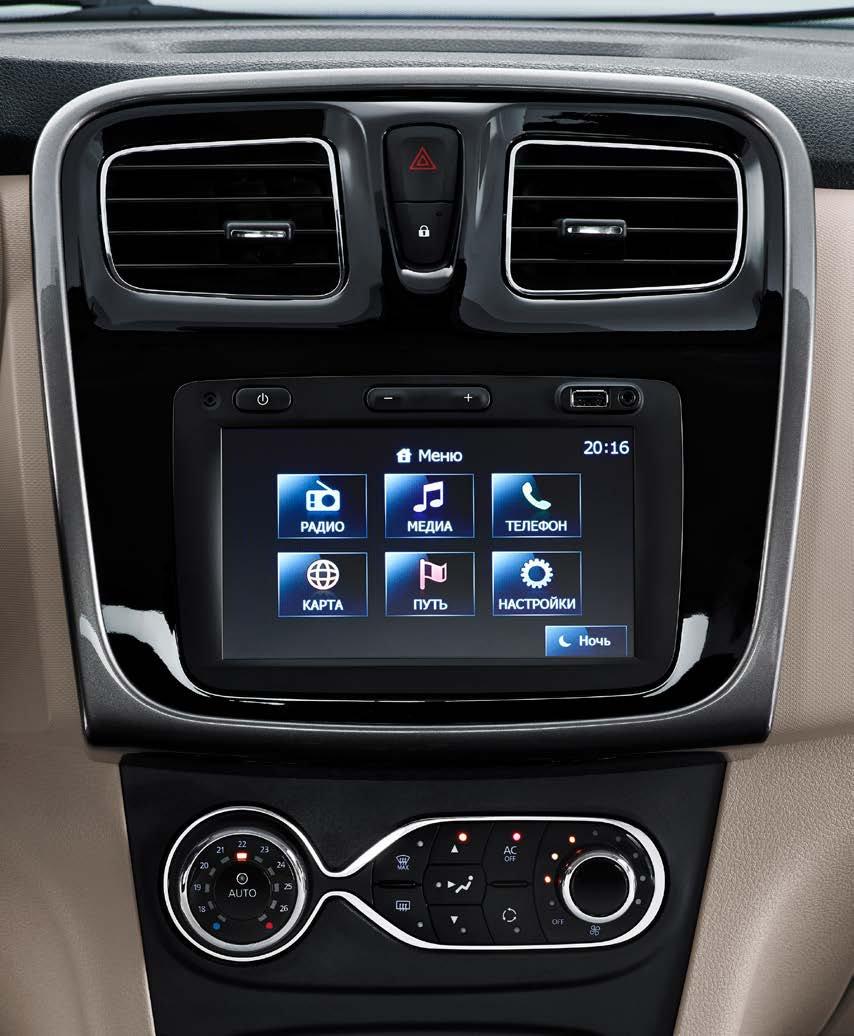Новый Renault Logan: центральная консоль