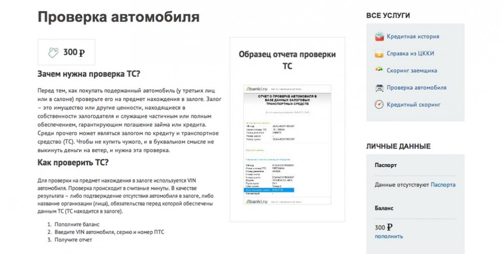 Снимок экрана 1.png