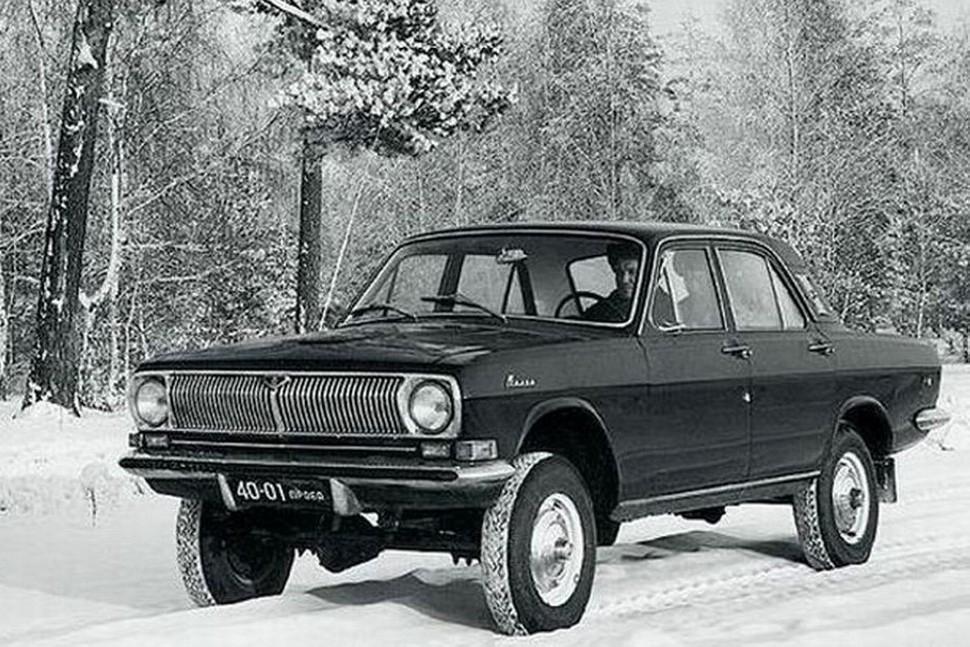 ГАЗ-24-95.jpg
