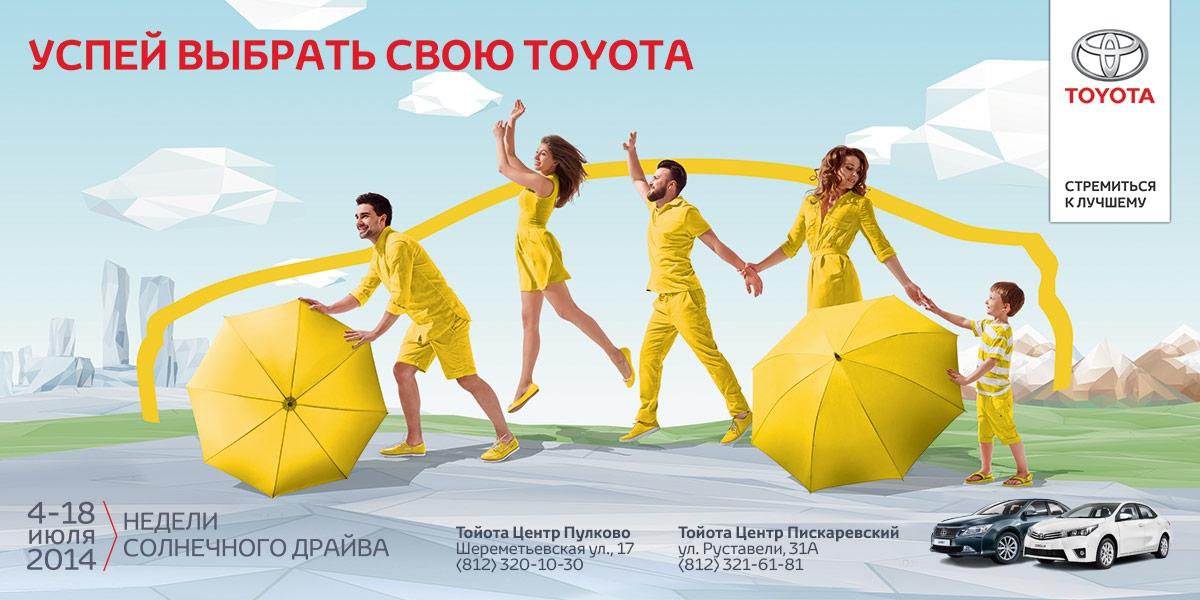 toyota_KV_Yallow-(2).jpg