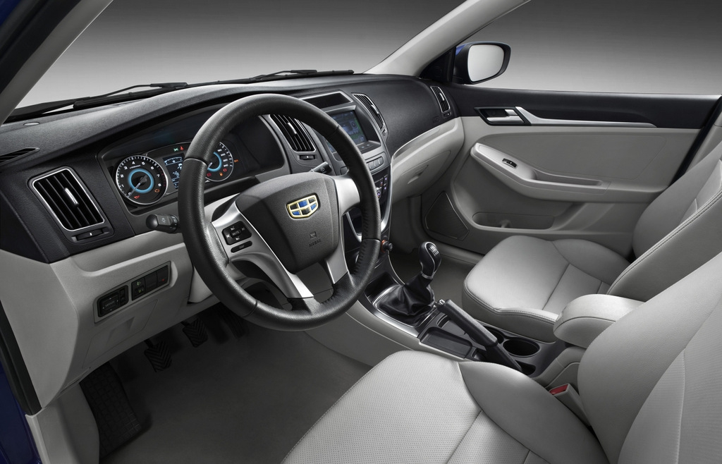 Geely Auto New Vision 2014 Guangzhou Auto Show (10).jpg