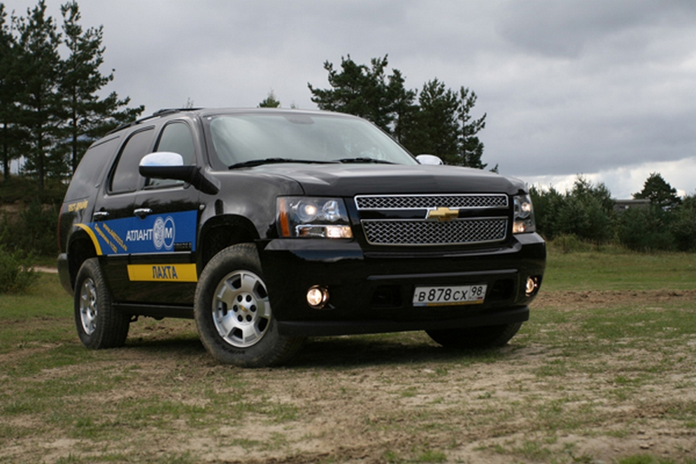 1theme_chevy_tahoe_2.jpg