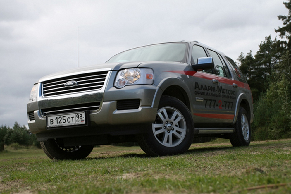 1theme_ford_explorer_1.jpg