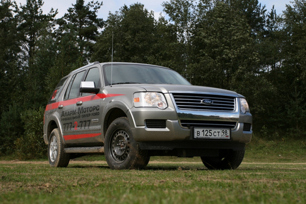 1theme_ford_explorer_2.jpg
