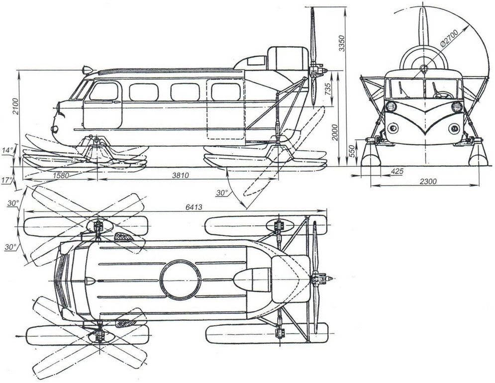 1Аэросани Ка-30 (3).jpg