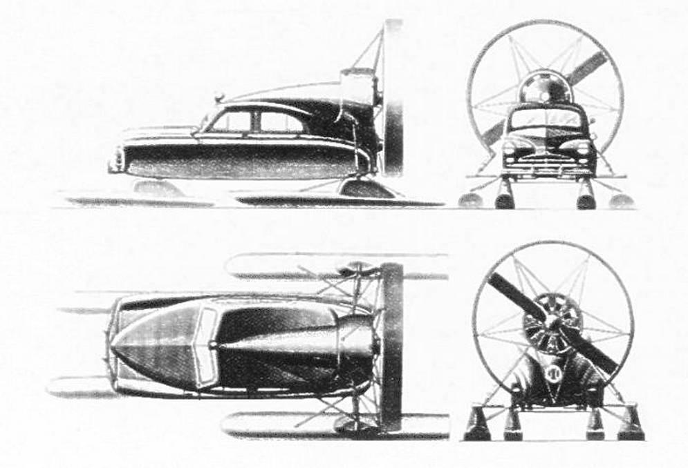 1проектное изображение «Се» с двигателем Аи-14Р.jpg