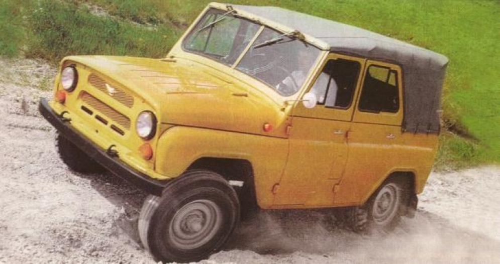 18. УАЗ-469_1.jpg