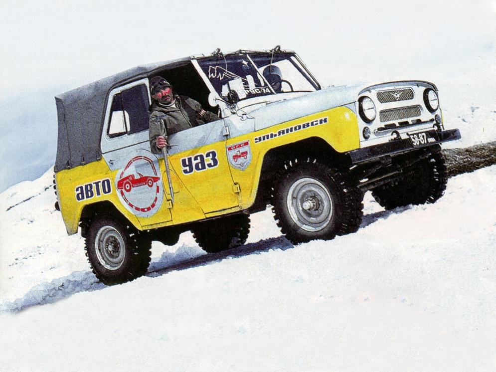 8. УАЗ 469Б на Эльбрусе_1.jpg