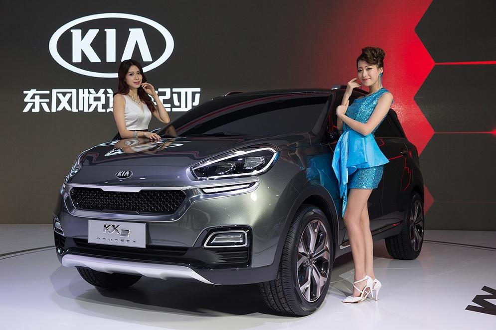 1Kia KX3 Concept delantera salon [1280x768].jpg