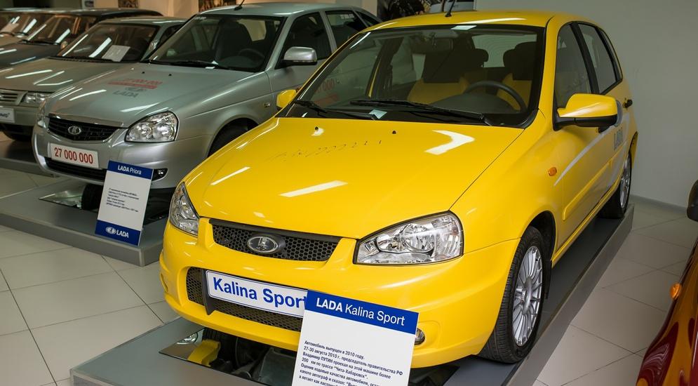 музей в тольятти концепт каров автоваз