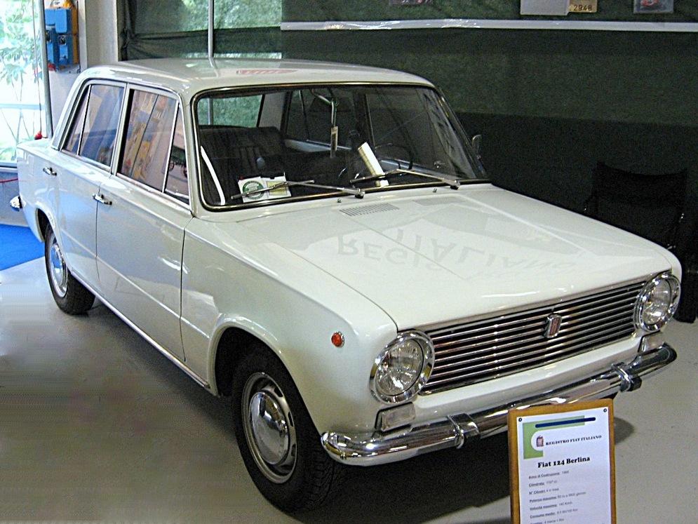 Fiat_124-Sedan_Front-view.JPG