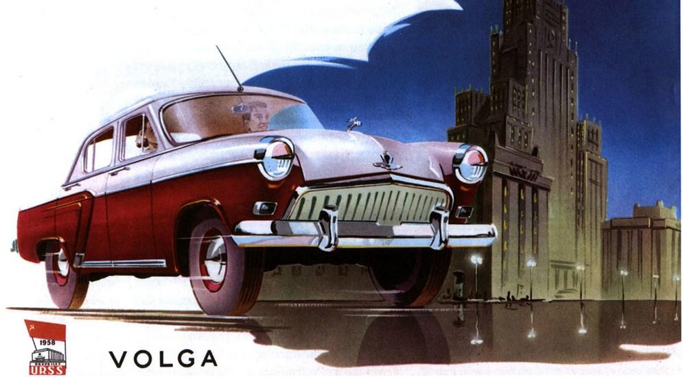 1958_GAZ-21_Volga_Ad.jpg
