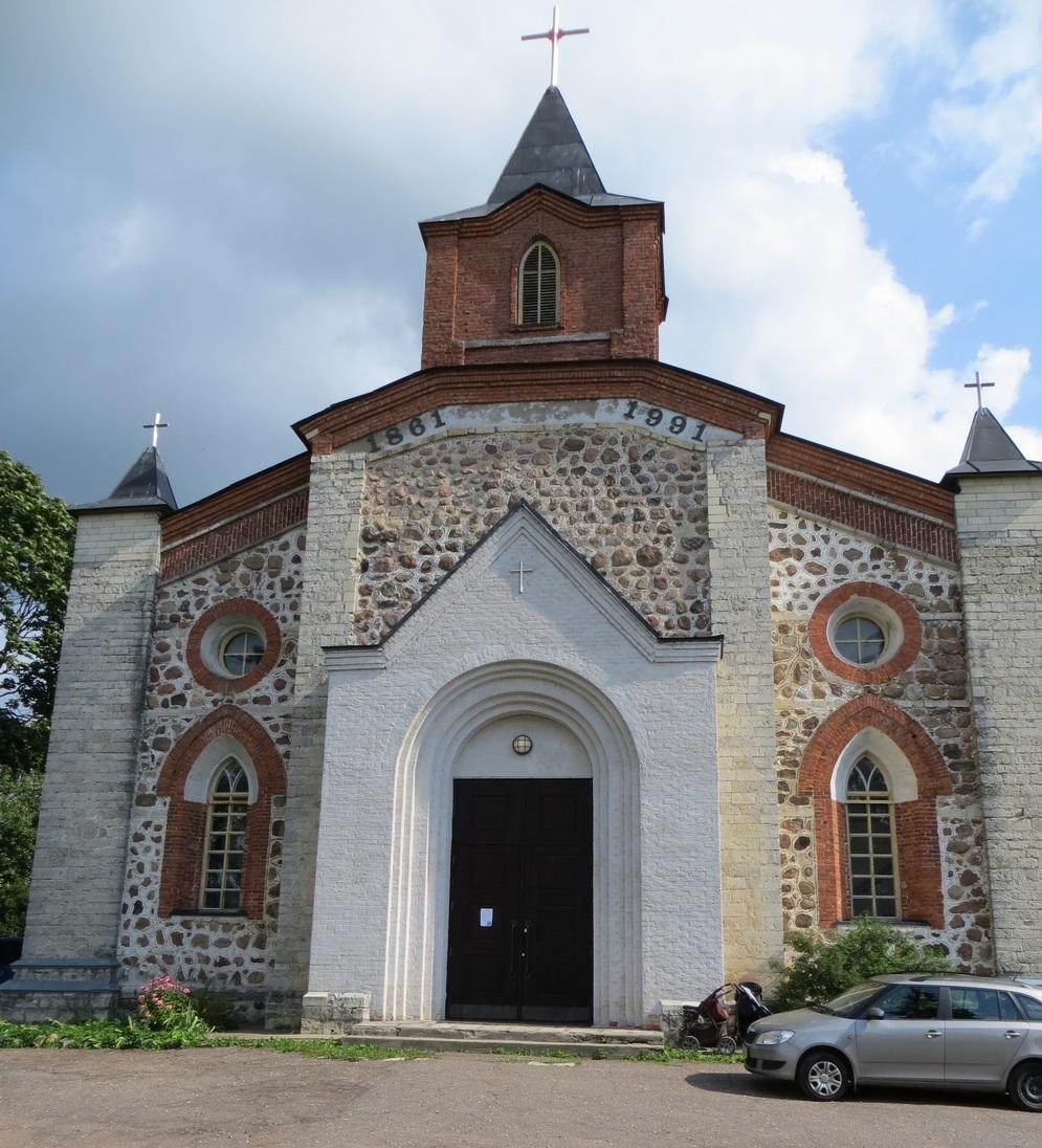 Kupanitsa2014ext.jpg