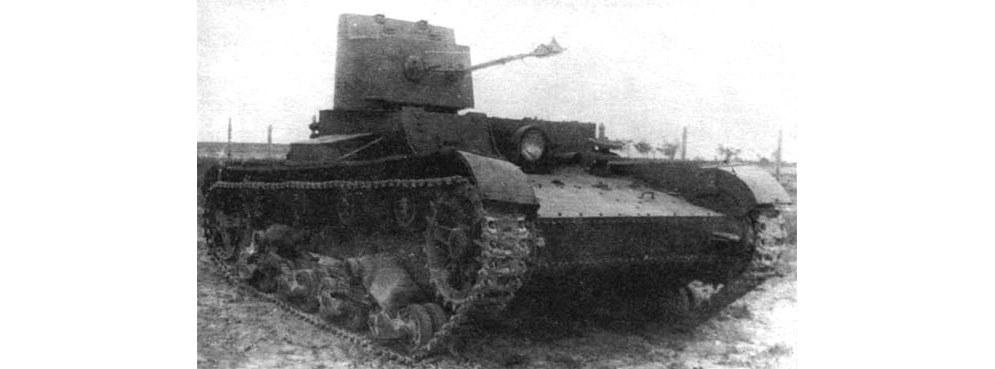 OT-26,_front.jpeg