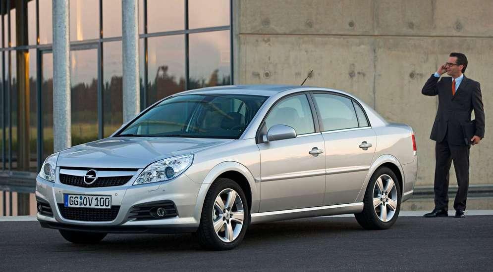 Opel-Vectra_2006_1600x1200_wallpaper_06.jpg