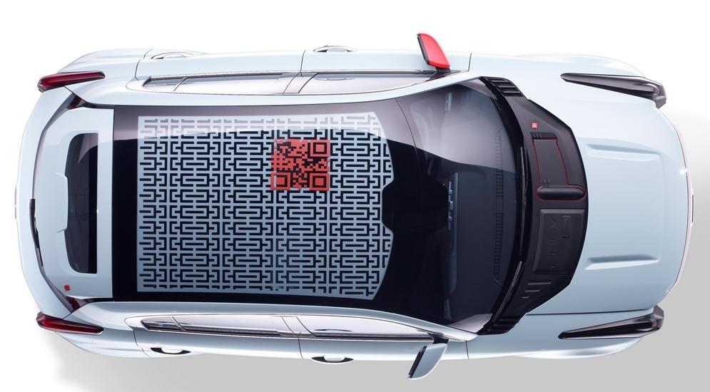 Qoros-2-SUV-PHEV-Concept-6.jpg