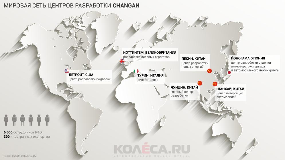 Karta-Mira-Chingan.png