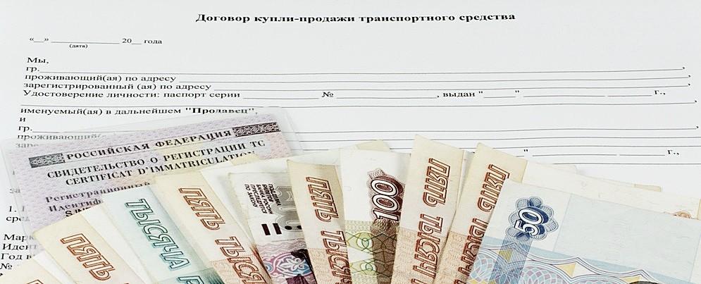 Закон о работающих пенсионерах 2015-2016