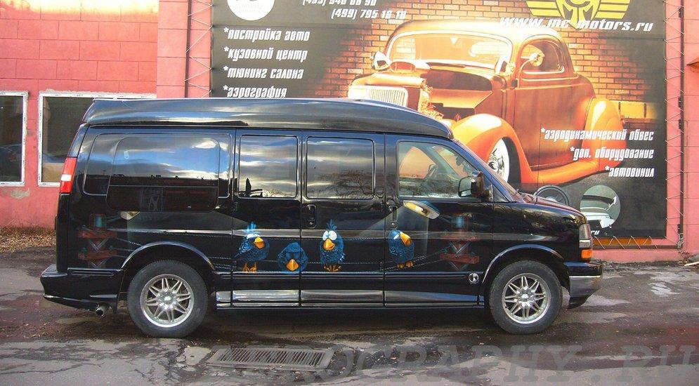 микроавтобус для школьников борт птички 75 тыс.JPG