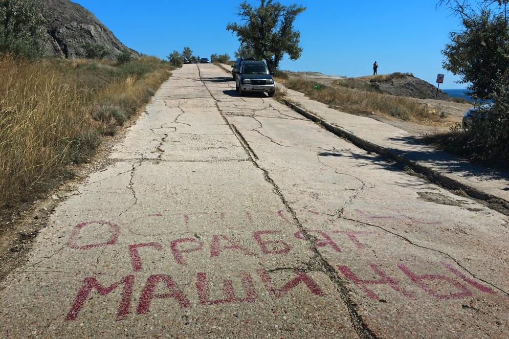 Дневник Lada Kalina (Лада Калина): покорить Крым