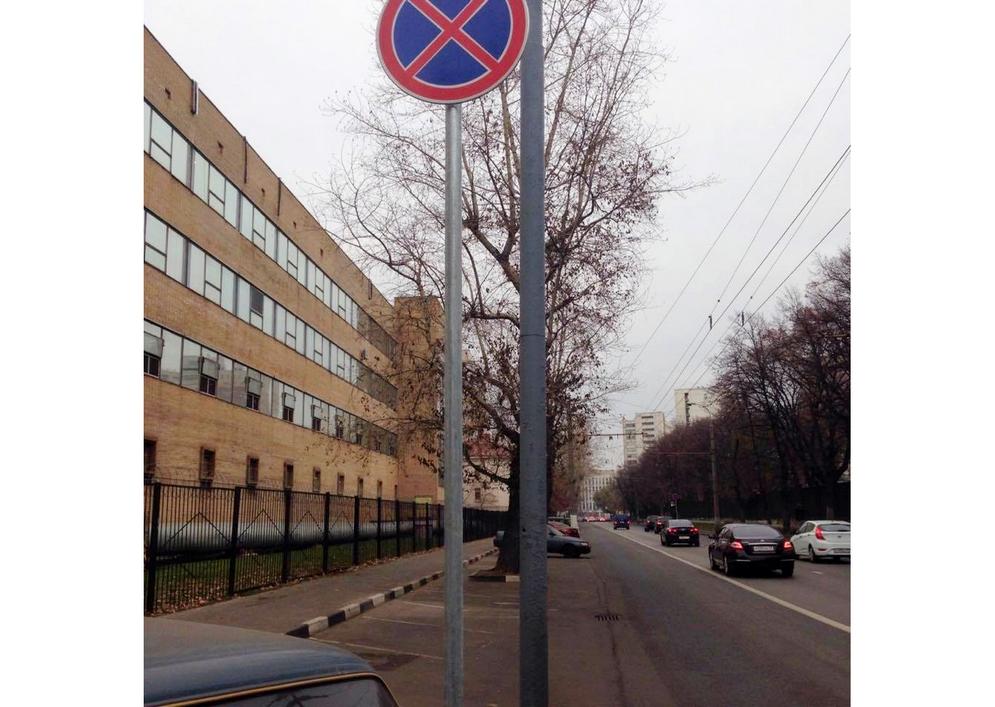 Фото_5._Запрет_перед_карманом_у_Морозовской_больницы..jpg