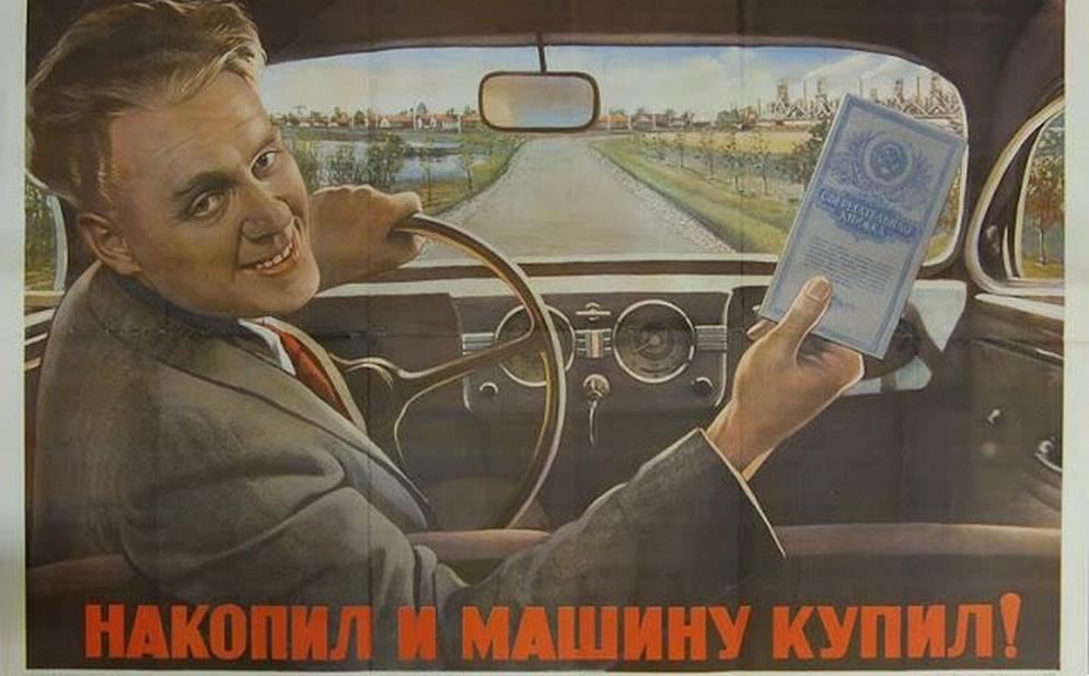 Union_car_posters_02.jpg