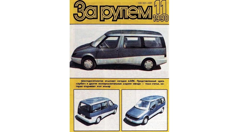 ZR1990-11.jpg