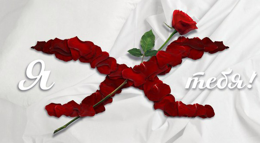 Валентинка от АвтоВАЗа про Иксрей