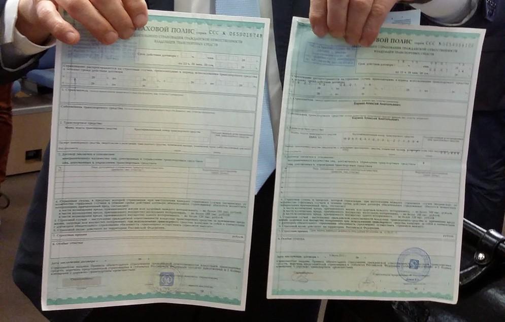 В Российской Федерации 4 млн водителей приобрели поддельные полисы ОСАГО