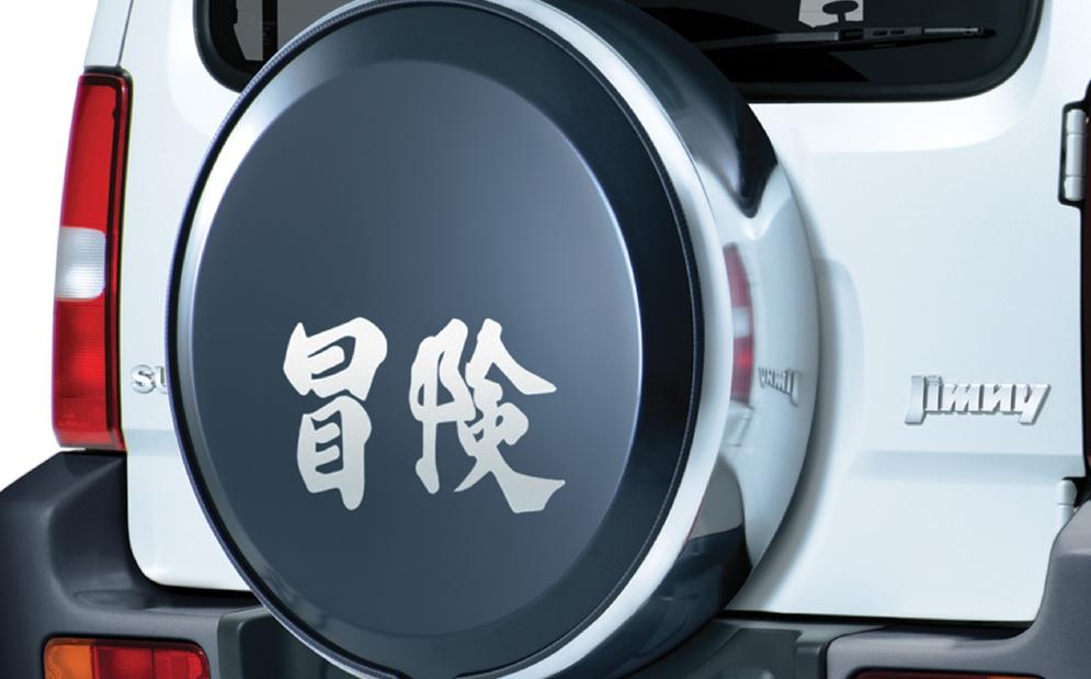 У Suzuki Jimny появилась лимитированная спецверсия