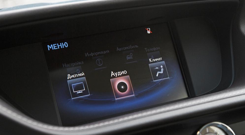 Lexus_ES200-5778.jpg