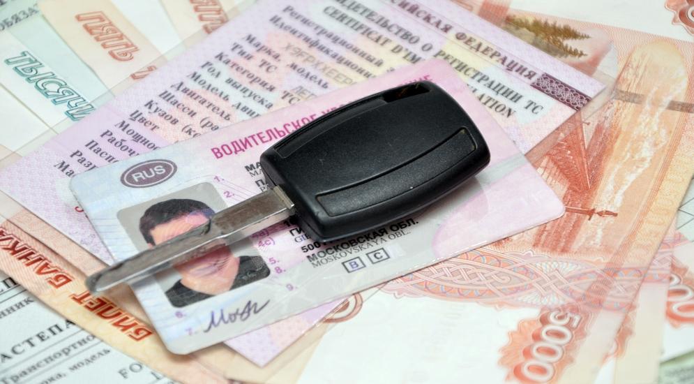 федеральная нотариальная палата как проверить авто на залог кредит под залог авто условия особенности