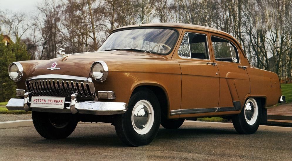 ГАЗ 21И Волга (II) '11.1958–04.1962.jpg