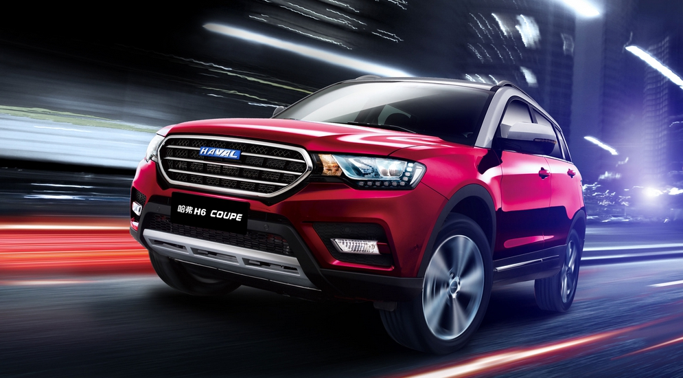 haval_h6_coupe.jpeg
