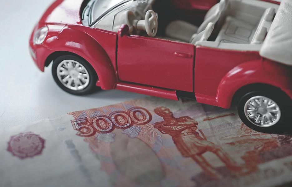 Автомобиль в кредит в москве
