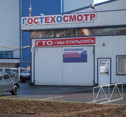 Каких автомобилей не касается отмена техосмотра - Колеса.ру e93b0b4064b