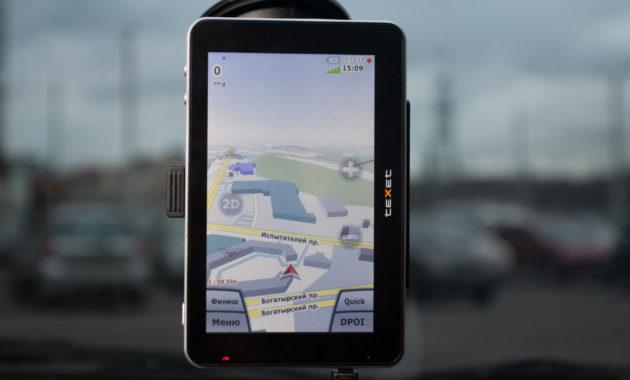 Gps программы android
