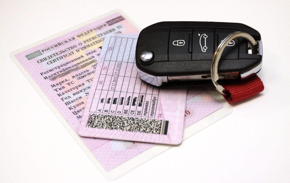 Истечение срока действия прав в осаго может ли управлять авто обдало