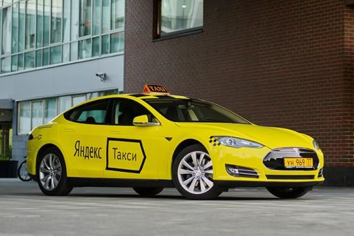 Заказать Яндекс Такси в Москве недорого