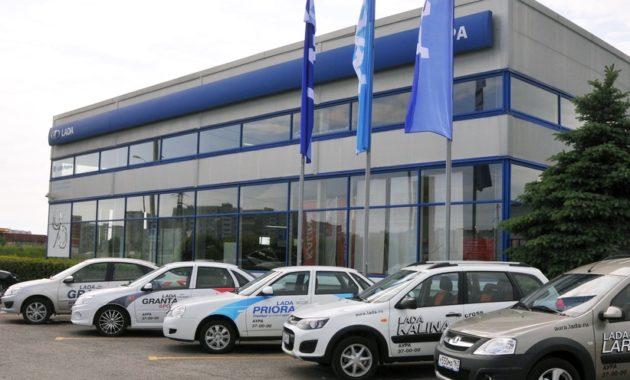 АВТОВАЗ откроет 25 новых дилерских центров Lada