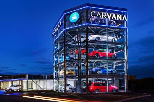 В США появился первый автомат по продаже машин